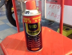 WID Bolt Looser (Similar to WD-40)