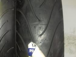 Michelin Pilot Street Radial (150/60/17)