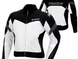 RS Taichi RSJ309 Air Track Jacket (Black/White) Size L