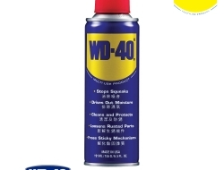WD-40® Multi-Use Product 191ml Multi Purpose Lubricant