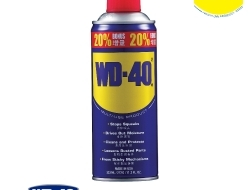 WD-40® Multi-Use Product 333ml Multi Purpose Lubricant