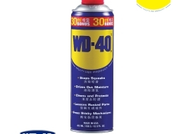 WD-40® Multi-Use Product 412ml Multi Purpose Lubricant