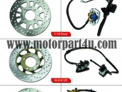 REAR BRAKE DISC SYSTEM (APIDO)