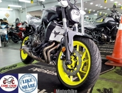 Yamaha MT-07 (CKD) New Color 2017 (Night Fluo)