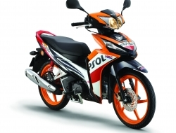 HONDA WAVE DASH REPSOL EDITION