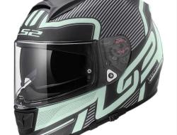 LS2 FF397 VECTOR FT2 ORION MATT BLACK Motorcycle Helmet