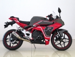 NAZA N-5R 250 (Red)