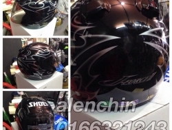 Shoei j-force (Brown) XXS (52/53cm)