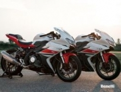 2017 New 2017 benelli 302r sportbike 302cc offer