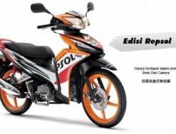2017 Honda Wave Dash Repsol Fuel Injection