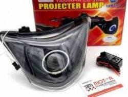 Hl0012 head lamp projector lc135 old