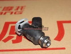 BENELLI TNT600 INJECTOR (Pre-order 10days+-)