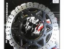 NINJA 250 SL Standard Front Disc (Z250)