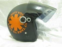 Harley Davidson Color Avex Independent Helmet Size M