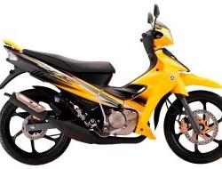 Yamaha 125ZR For Sale