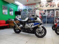 2013 BMW HP4 Used 2013/2014 TO LET GO
