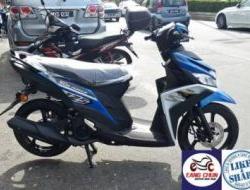 2018 Yamaha Ego Solariz - SAles Promotion