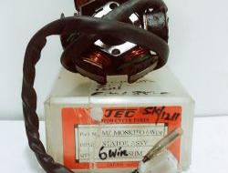 Moskito Fuel Coil 6 Wires wo