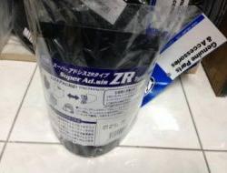 ARAI SAZR Black Visor (ORIGINAL)
