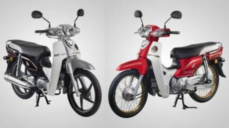 2017 HONDA EX5 Dream FI LIMITED 30th HONDA 2017