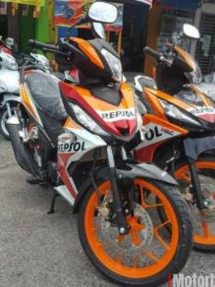 2017 HONDA RS150 REPSOL - (apply online)- IC ONLY