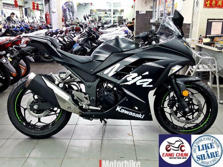 2017 Kawasaki Ninja 250 -20 gift items ECM 1