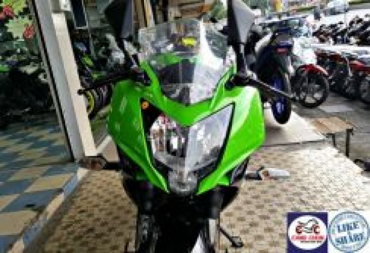 2017 Kawasaki Ninja 250SL Ninja 250 SL Sales Offer