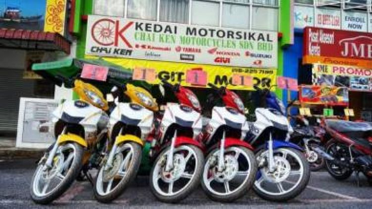 2017 MODENAS DINAMIK 120 - (apply online)- IC ONLY