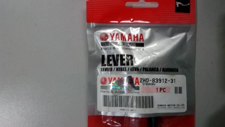 Yamaha Lever