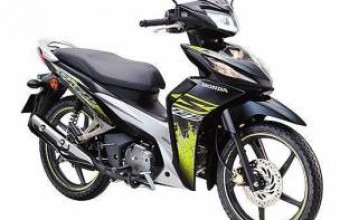 2019 Honda Wave Dash 125 Fi New Interchange Otr