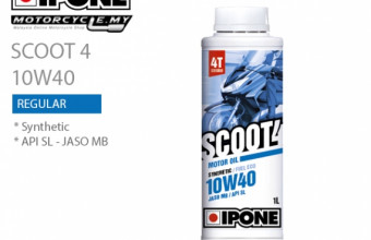 Maxima Racing Oils V Twin Mineral, RM46, Engine Oil and
