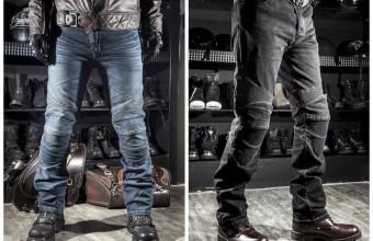 b0c10b7c50 Komine Riding Jeans With Padding