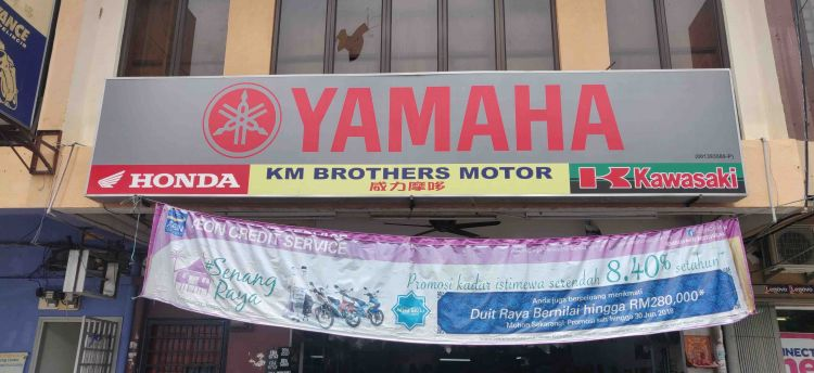 KM Brothers Motor