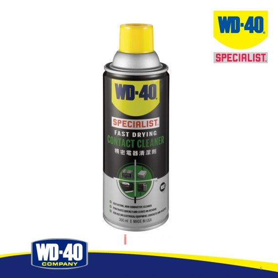 WD-40® Specialist Product 360ml Fast Drying Contact Cleaner, RM37,  Cleaners and Degreasers Motorcycles, Kuala Lumpur   imotorbike my