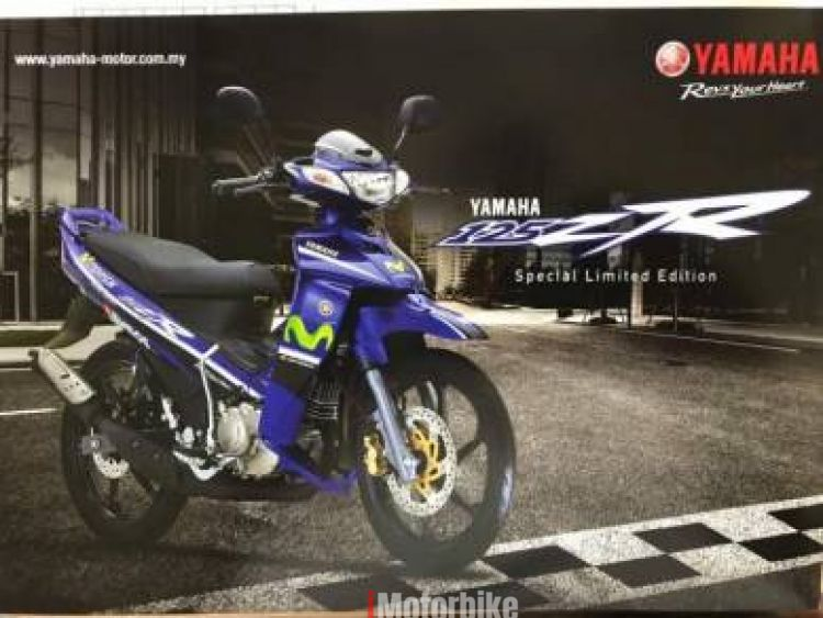 2017 2017 Yamaha Y125 ZR Movi Star (Limited) New HPI GT