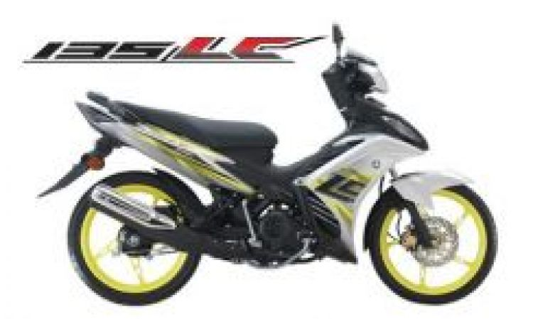2017 Yamaha 135 Lc Super Sport