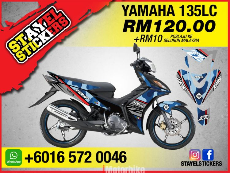 Yamaha 135lc camo custom sticker