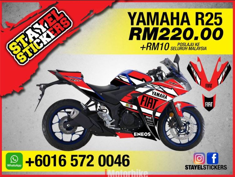YAMAHA R25 FIAT CUSTOM STICKER