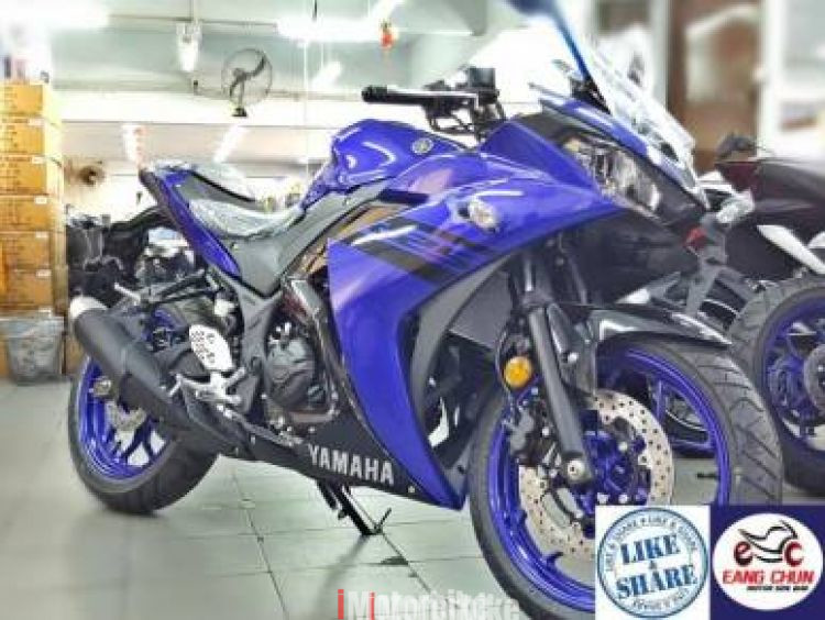 2019 Yamaha R25 Low D/P & Low Monthly