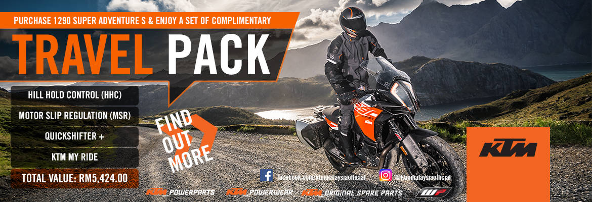 KTM Travel Pack